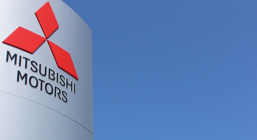 Mitsubishi đầu tư thêm gần 800 triệu USD vào Indonesia, phát triển ô tô điện