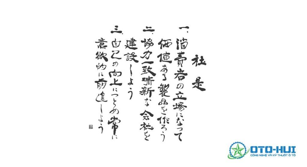 Bản tuyên bố sứ mệnh của Suzuki